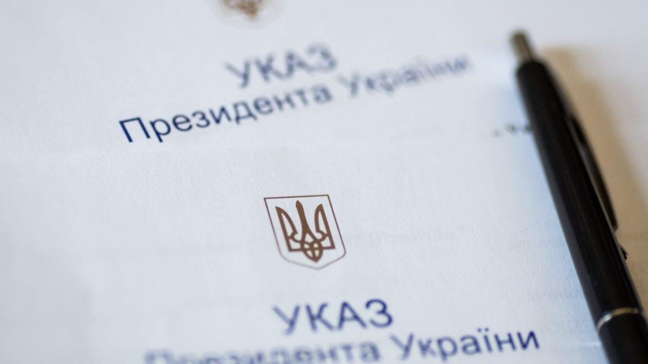 222 стипендії Президента України для молодих письменників і митців: повний перелік