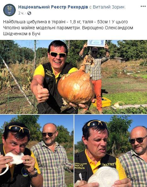 5-5 Національний рекорд: житель Бучі виростив найбільшу в Україні цибулину