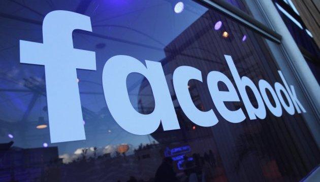 630_360_1504506383-9636 Facebook заблокував додатки, котрі заражали смартфони шкідливим ПЗ