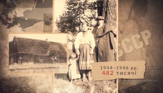630_360_1567928149-600 До 75-ї річниці депортації українців  створили пам'ятний відеоролик