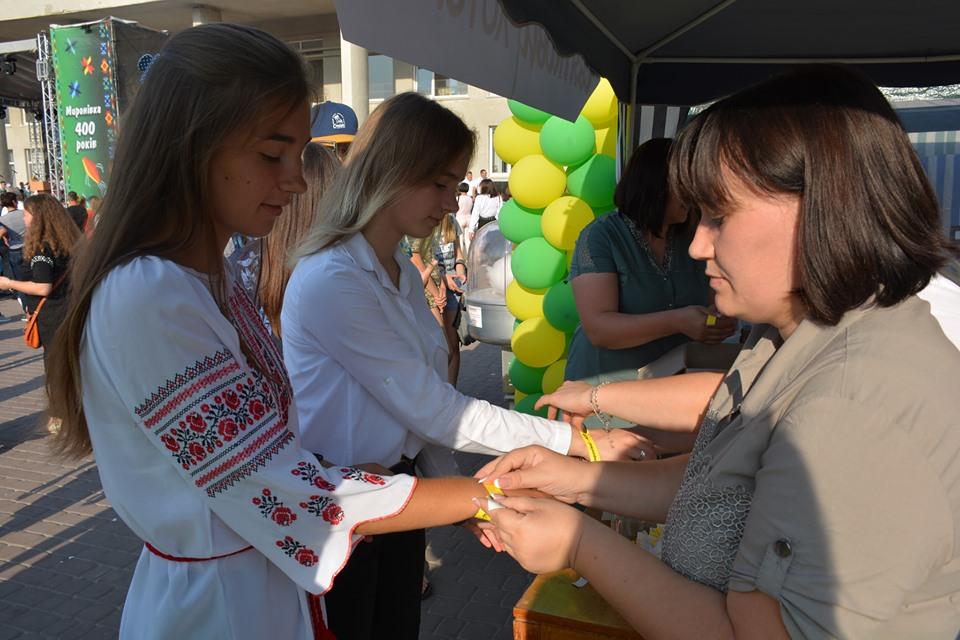 Безкоштовна лотерея у Миронівці -  - 69960295 507055113416295 2947950945067073536 n