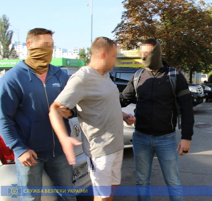 Брудний бізнес: правоохоронці незаконно стежили за громадянами -  - 70024839 2111351682501348 8201675621525356544 n