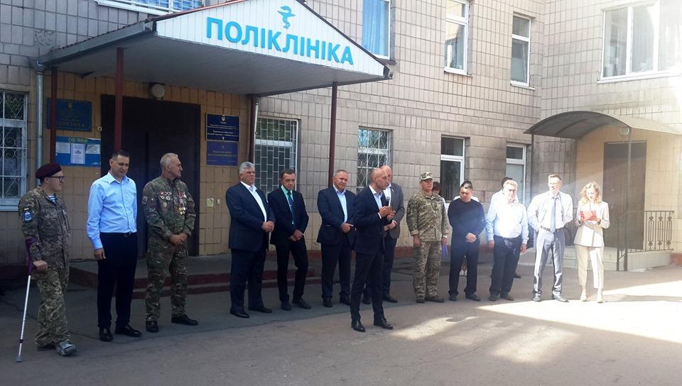 У Бородянці запрацював медичний центр для учасників бойових дій