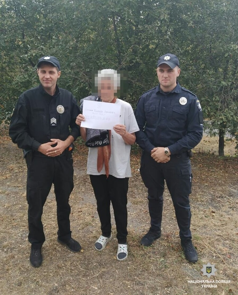 70981426_522397321827934_7290796762661388288_n На Миронівщині розшукали зниклу бабусю з психічними розладами