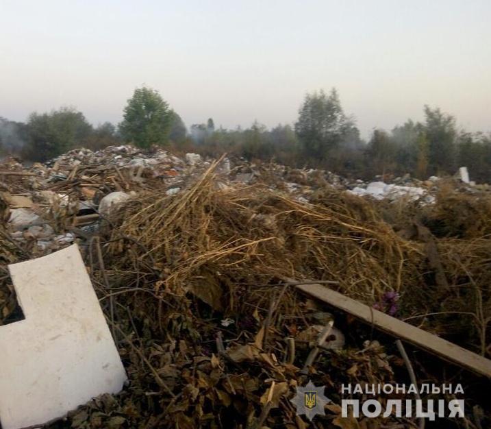 """71060867_2478332272221930_3073929422554791936_n Поліція патрулюватиме сміттєзвалище біля аеропорту """"Бориспіль"""""""