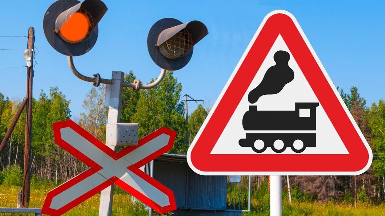 Я без черги: водій у Вишневому попрямував до переїзду по зустрічній - відео - порушення правил дорожнього руху, порушення ПДР, залізничний переїзд, водій-порушник, Вишневе - 7a052c14694db4666573eaa56490bc30