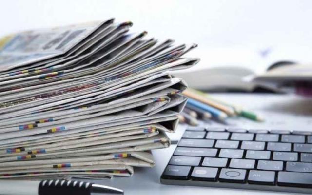 """ArticleImage_144028 Газета """"Сьогодні"""" припинить існування наприкінці вересня"""