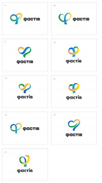 Logotypy-Fastova У Фастові обирають логотип міста