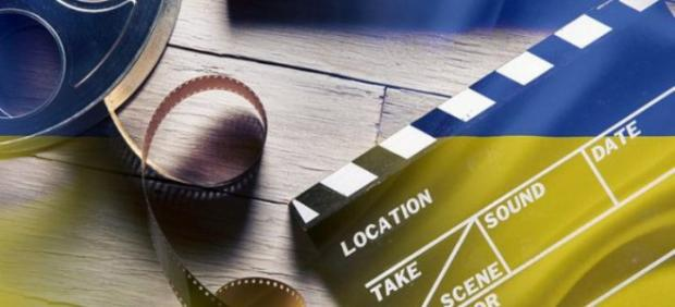 derzhkino Сьогодні в Україні святкують День українського кіно