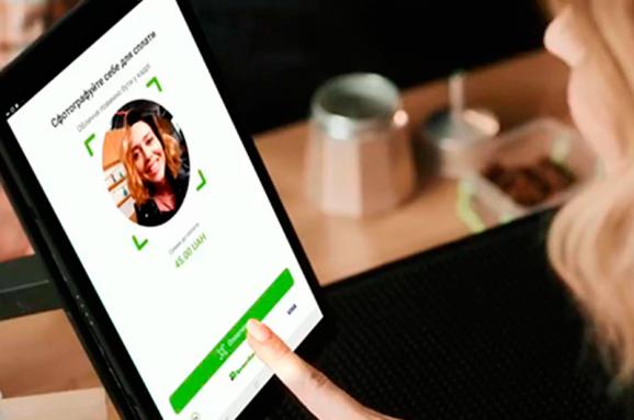 FacePay24: розраховуватися на касі тепер можна за допомогою селфі