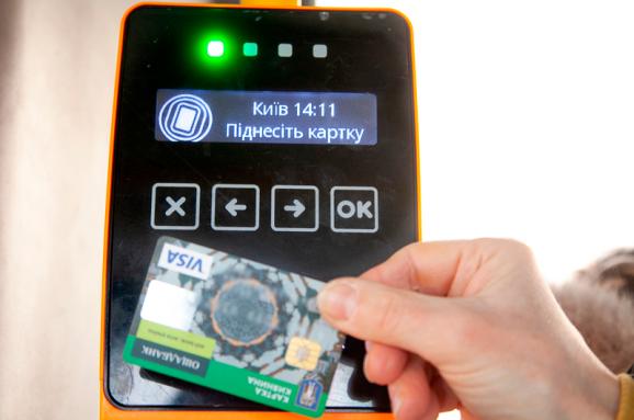 im578x383-proizd_kyivcity Київрада розбереться з пільговиками з інших міст, які не платять за проїзд