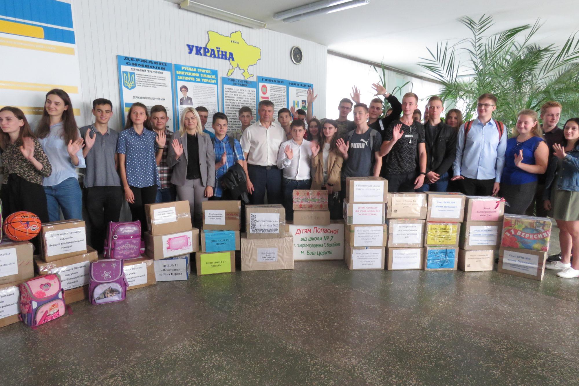 imgbig-11-2000x1333 Дитяча благодійність: білоцерківські діти зібрали речі для дітей Попасної
