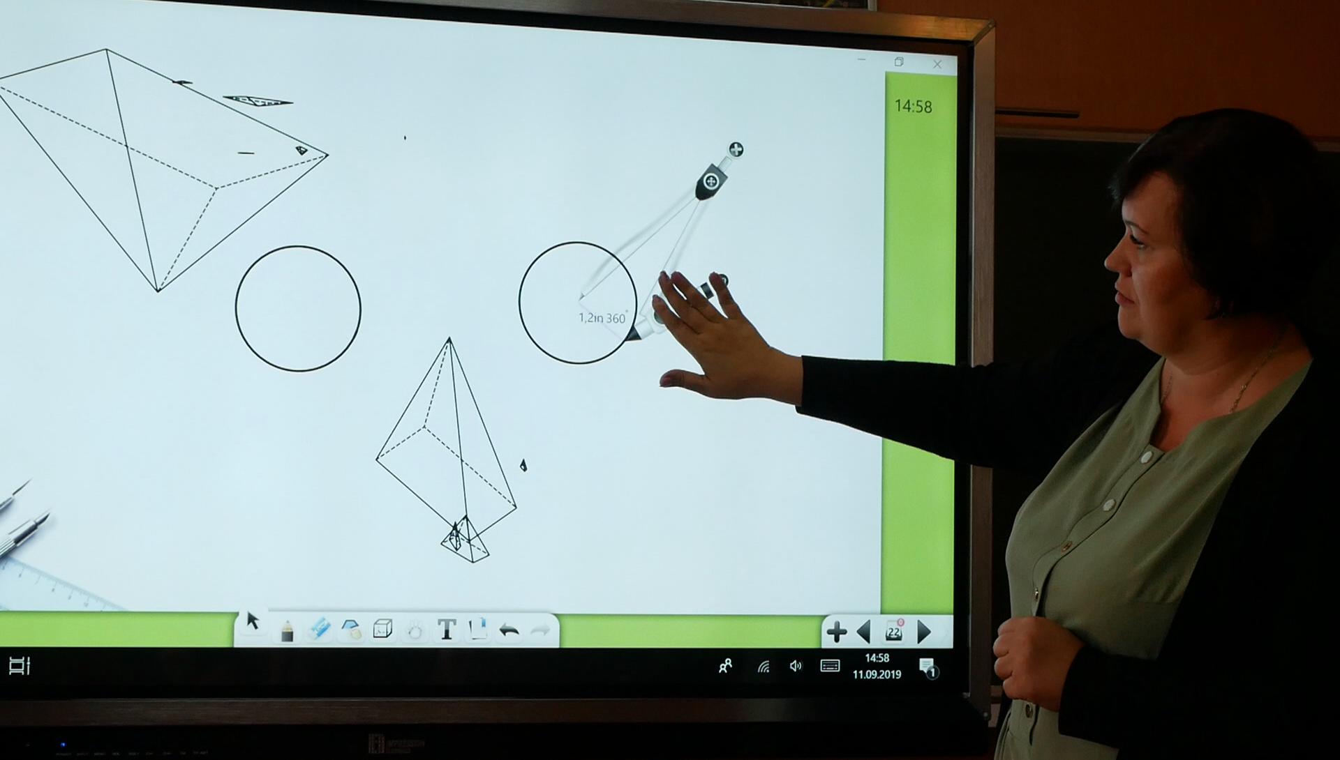 imgbig-2 У п'ятьох білоцерківських школах з'явились інтерактивні панелі