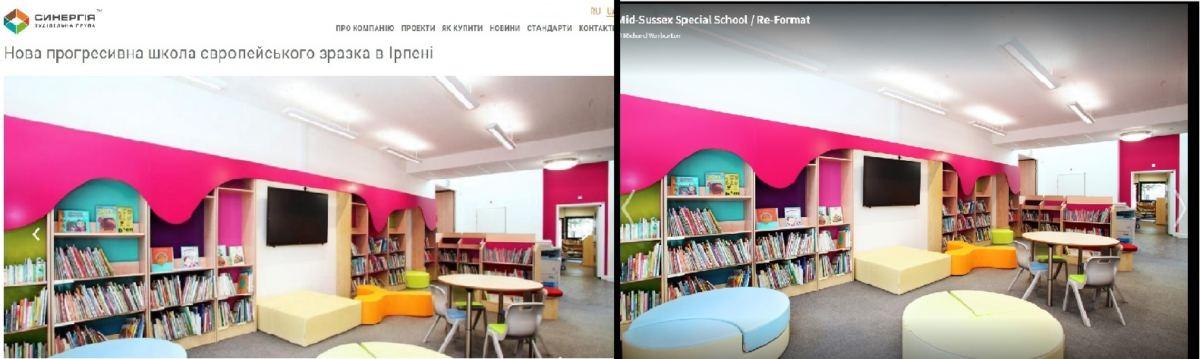 """shkola-2-1 Школа """"Синергії"""" – вкрадені фото з Інтернету шкіл Москви та Ньюкаслу"""