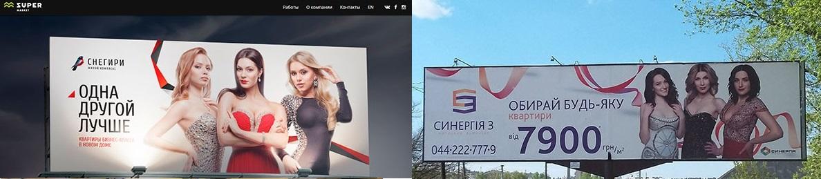 """snegyry Школа """"Синергії"""" – вкрадені фото з Інтернету шкіл Москви та Ньюкаслу"""