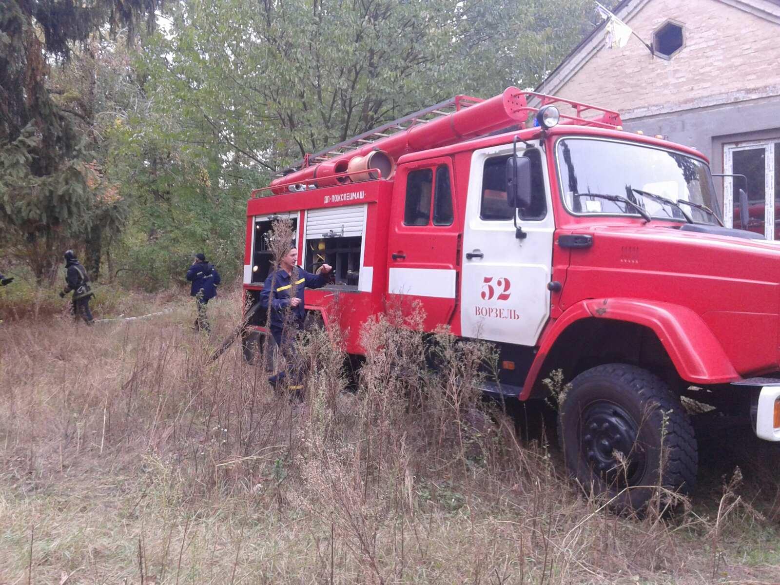 Пожежу у Ворзелі гасили 7 осіб та 3 машини -  - 0 02 04 e0a7ca00fdc020da9dd7373062c40c89e08c118f95745a5668f02bf18a7c4a13 163bb07c