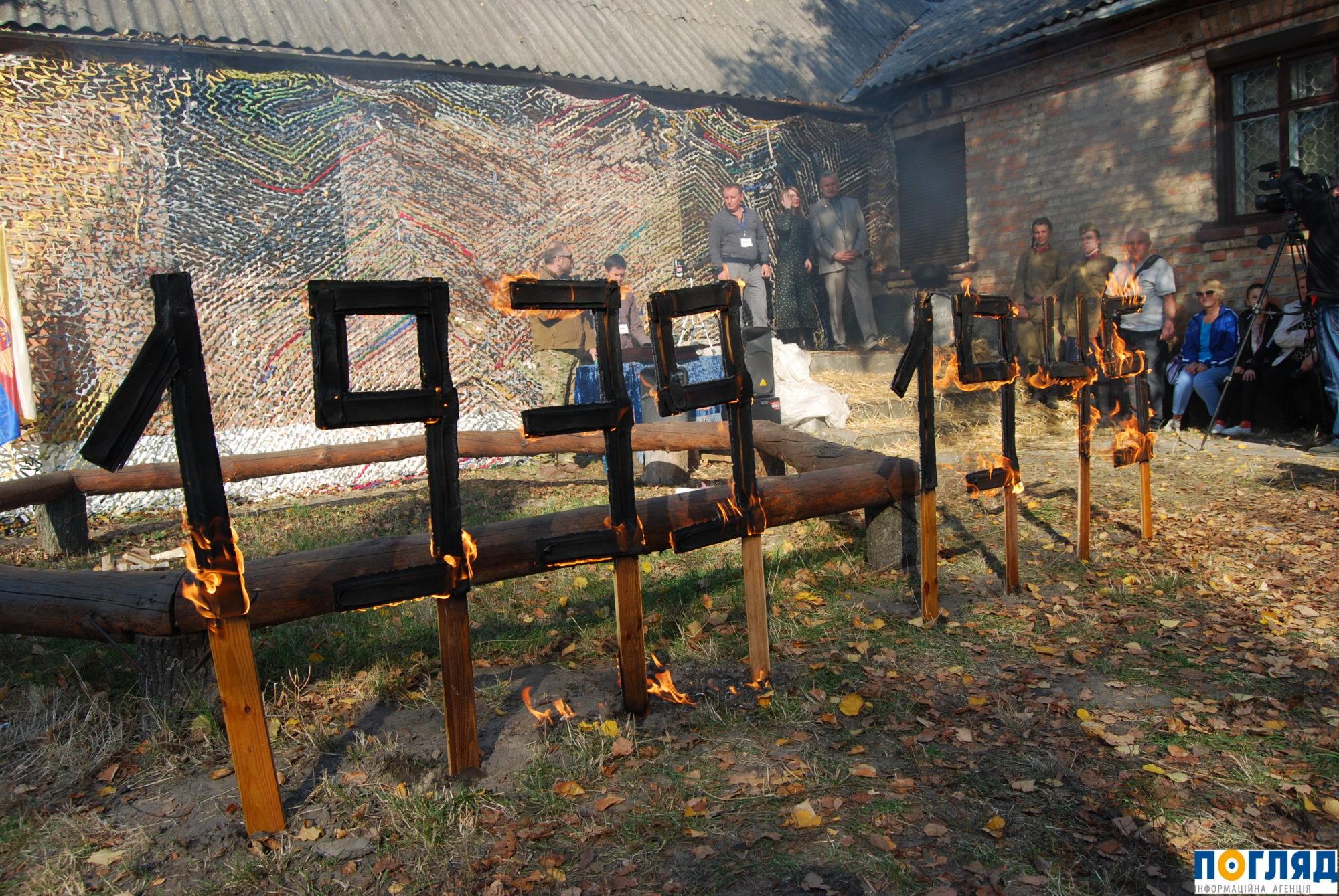 Пам'ять – безцінна: на Васильківщині відкрився Калинівський військово-історичний музей
