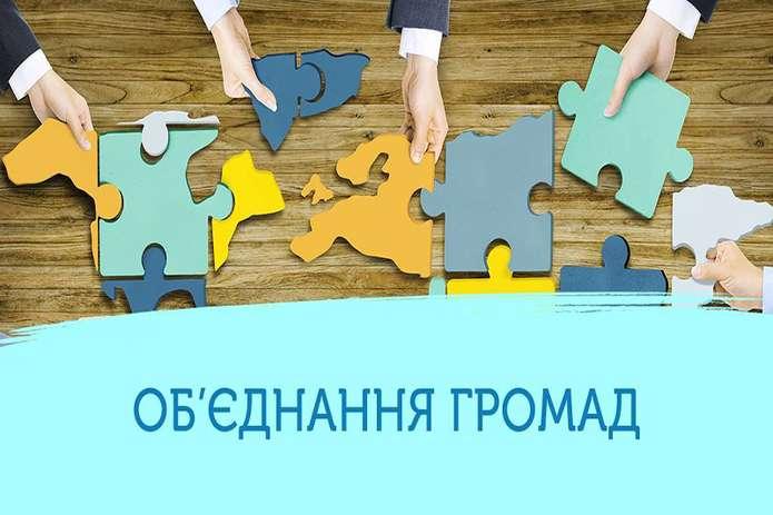 У столиці обговорили план утворення громад на Фастівщині - ОТГ, децентралізація - 0gbxbbCMfcnAwIRJp6hC.w695