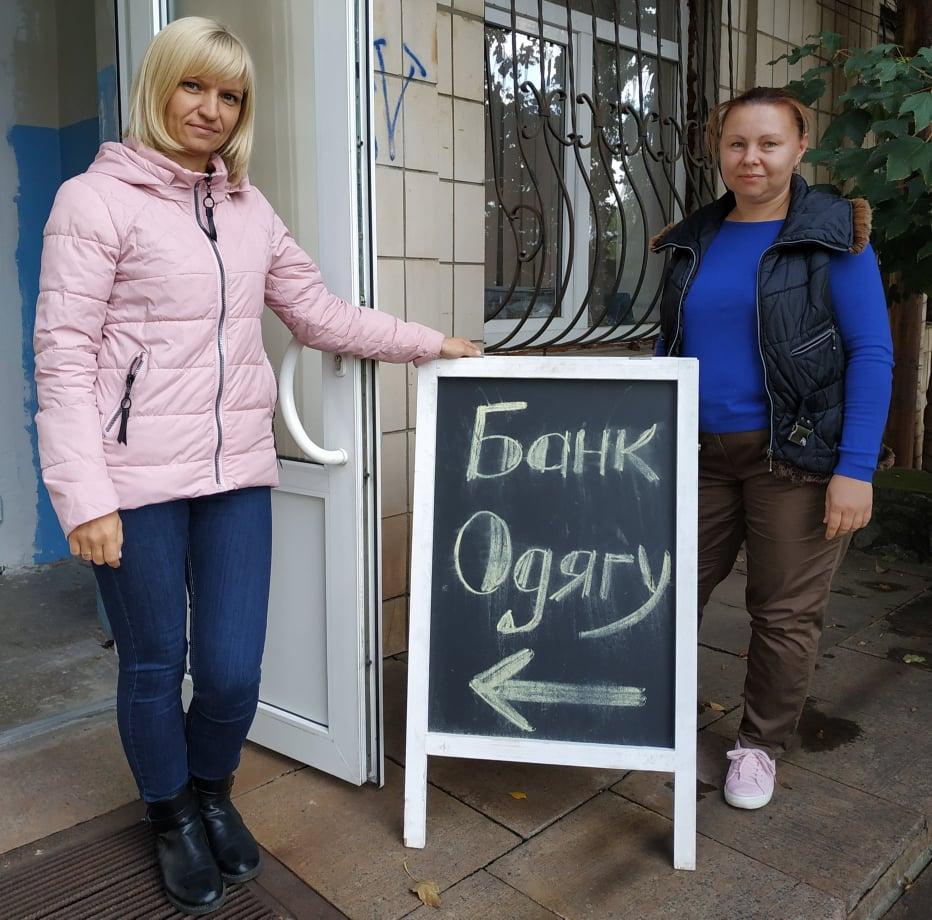 1001_Bank_Bank Апсайклінг по-Вишгородськи