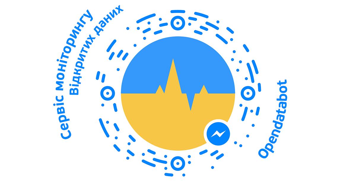 Новий сервис моніторингу запустили Кабмін з Opendatabot - Україна, РФ, Кабінет міністрів, Дмитро Дубілет - 1008 Opendatabot