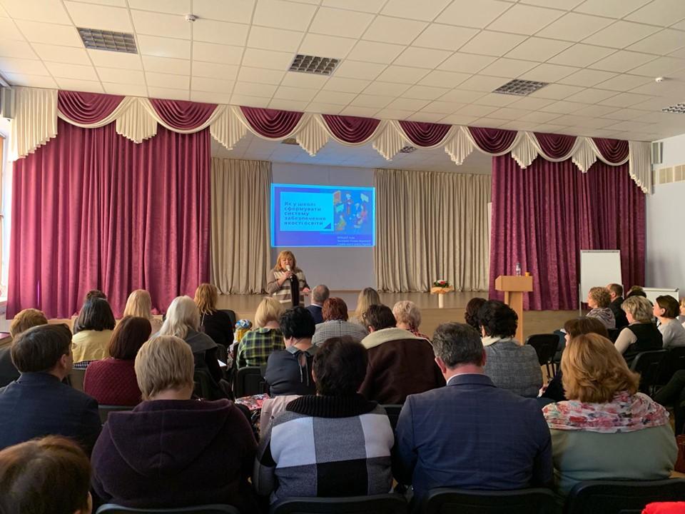 У Вишгороді радились директори шкіл Київщини - семінар, київщина, Вишгородський район - 1008 Seminar Intelekt3
