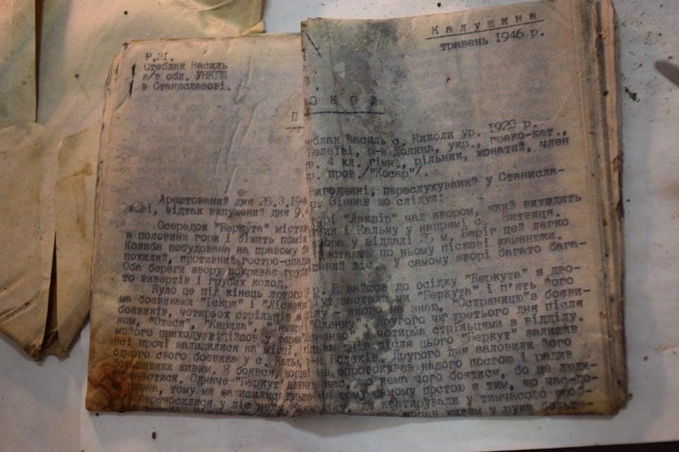 У Стратинських лісах знайдено два досі невідомі архіви УПА - документи - 1009 Arhivy2