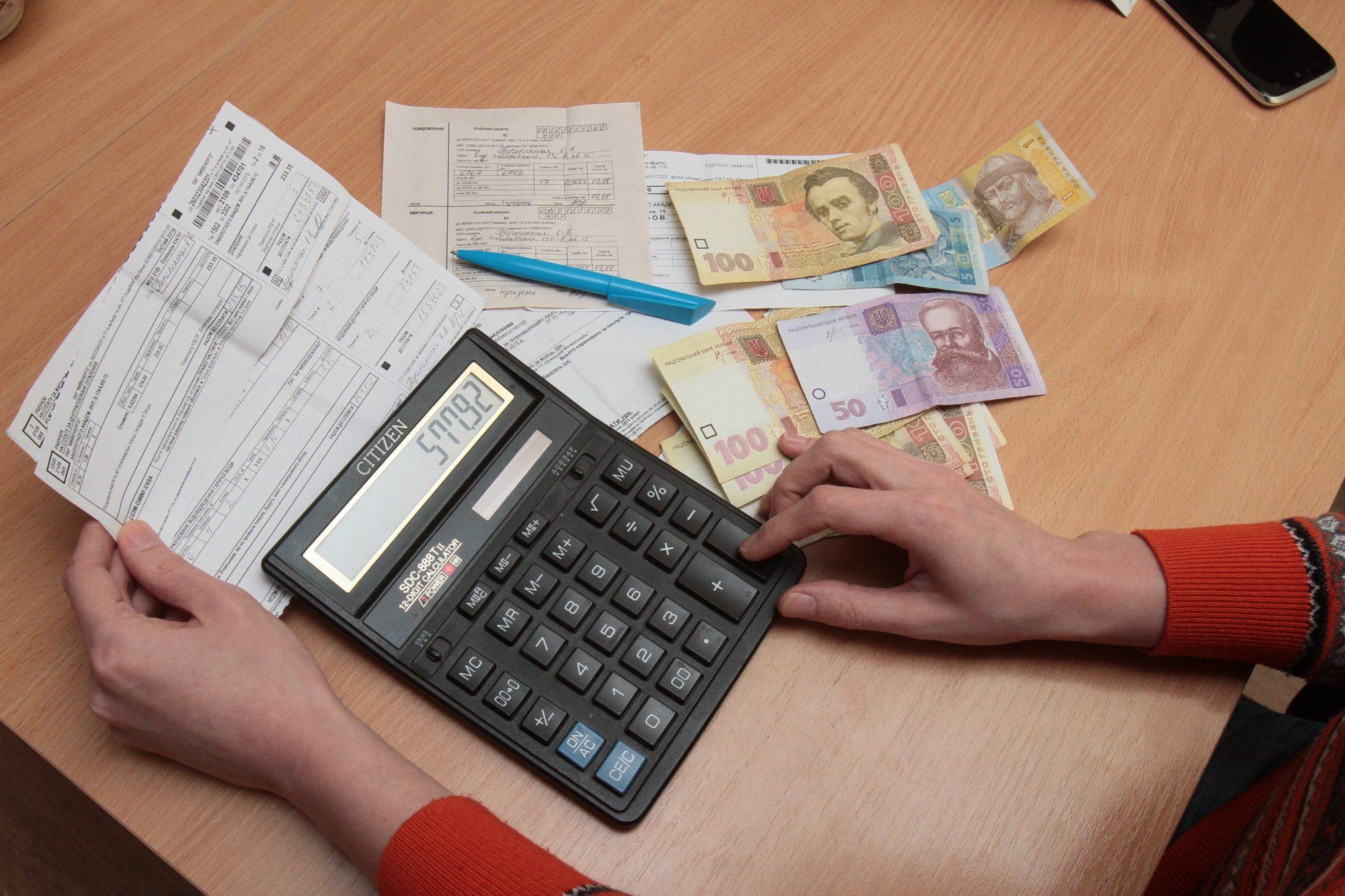 1009_taryfy-2000x1333 Уряд обіцяє найближчим часом не підвищувати тарифи