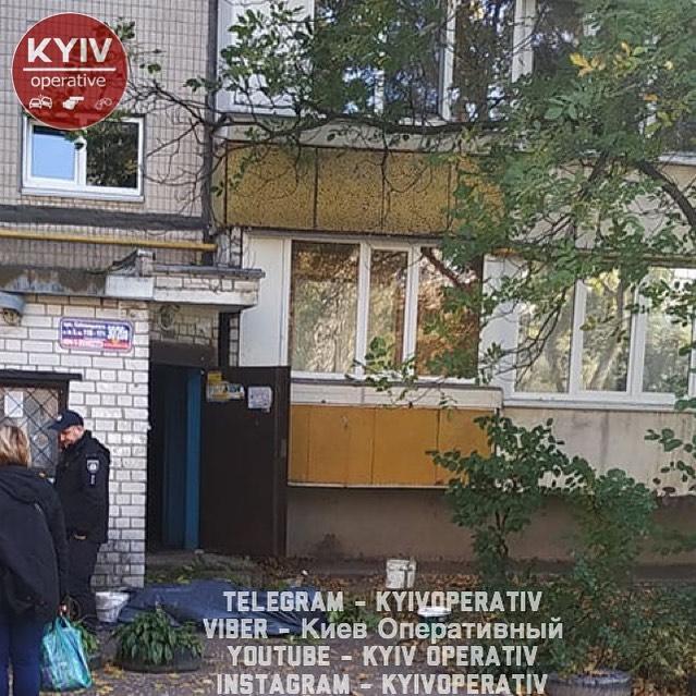 Смертельне падіння з восьмого поверху - стрілянина, Сирена, київщина - 1013 Svitlytskogo