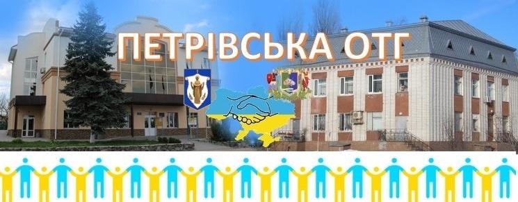 Нові й Старі Петрівці хочуть створити свою громаду -  - 1015 Petrivska