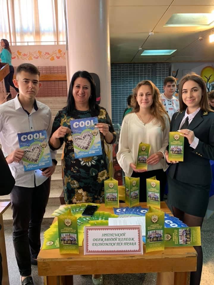 У Вишгороді відбувся День кар'єри - Київщина Вишгород - 1016 VYSH2