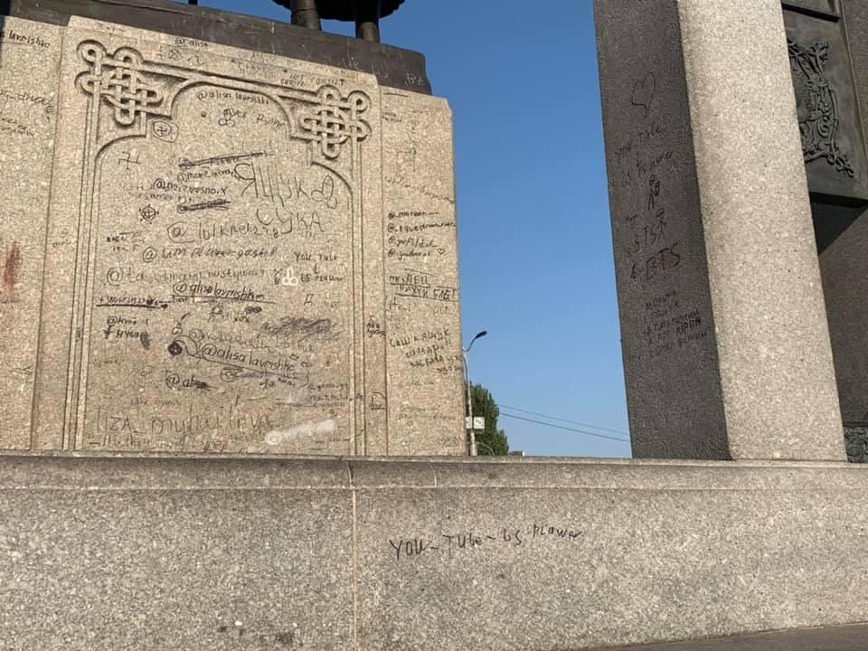 Як вберегти від вандалів монумент у Вишгороді? - Момот, київщина, Вишгород, вандалізм - 1017 vandal1