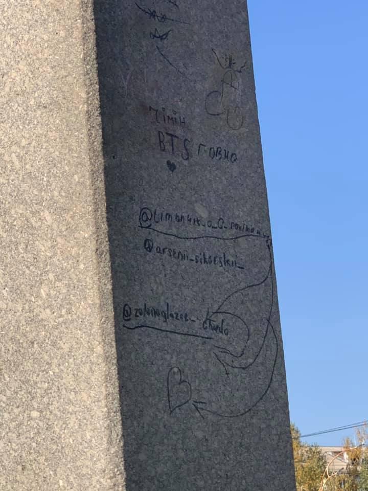 Як вберегти від вандалів монумент у Вишгороді? - Момот, київщина, Вишгород, вандалізм - 1017 vandal2