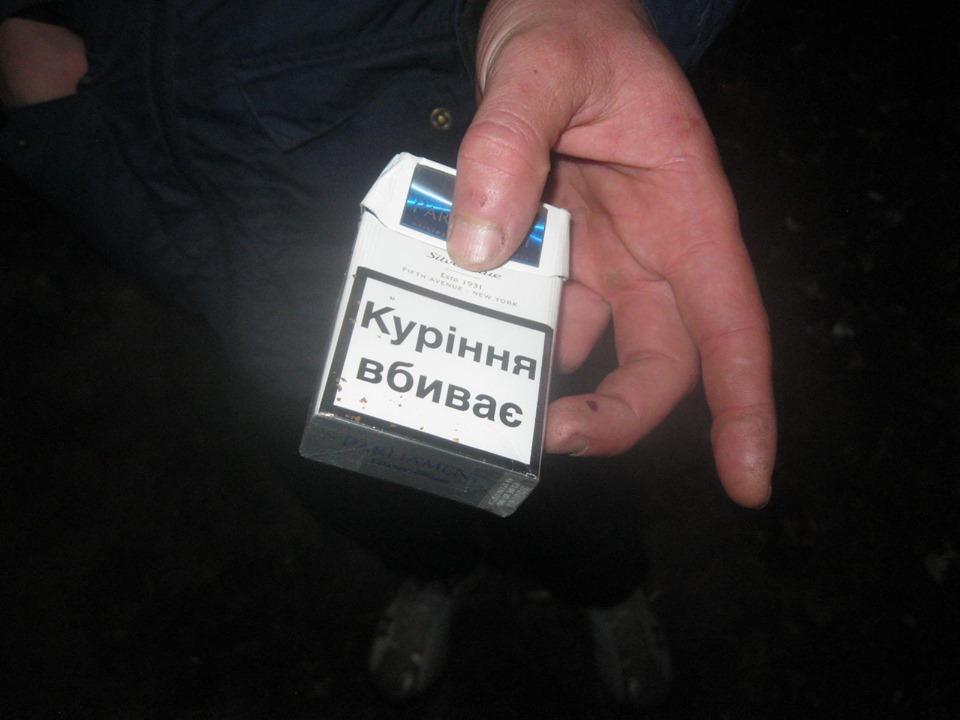 Канабіс і амфетамін у Нових Петрівцях та Димері - Поліція, наркотики, київщина, Вишгородський район - 1018 narkotyky2