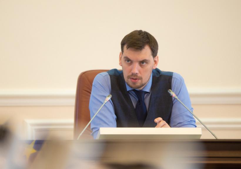 Діяльність Держпраці координуватиме Мінекономіки - Україна, Рішення, порядок координації, Кабінет міністрів, засідання - 1020 Goncharuk