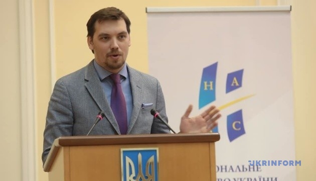 Список підприємств для приватизації Уряд визначить до кінця року - Україна, РФ, приватизація, Кабмін, Гончарук - 1021 Goncharuk
