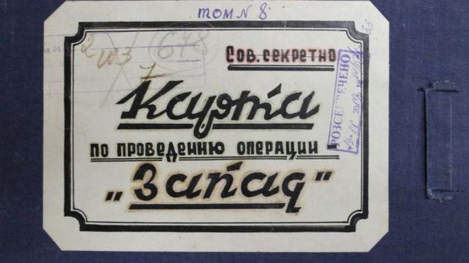 Операція «Захід»: чекісти виселяли жінок і дітей - Україна, Західна Україна - 1022 Deport4