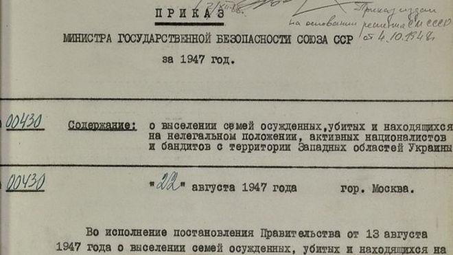 Операція «Захід»: чекісти виселяли жінок і дітей - Україна, Західна Україна - 1022 deport1