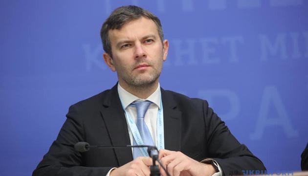 Кабмін спрогнозував рівень інфляції на наступний рік - Україна, РФ, курс гривні, Кабмін, інфляція - 1022 zast