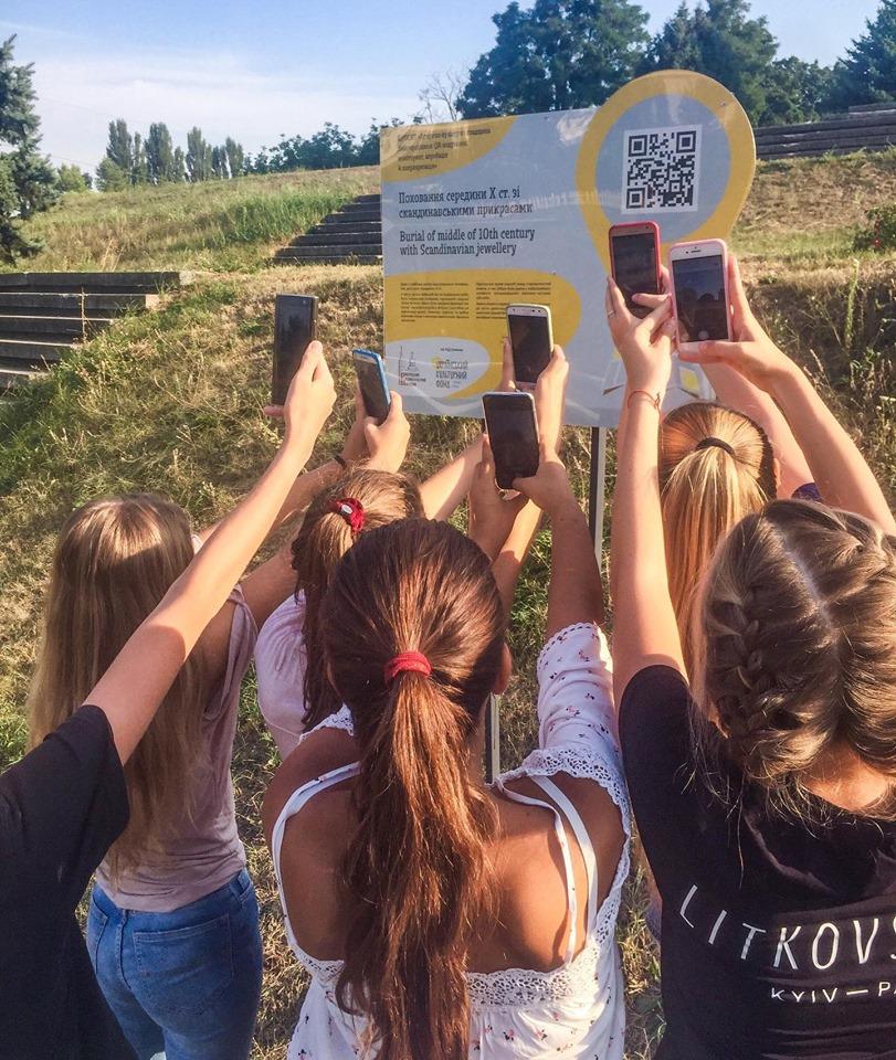 У туристичний простір Вишгородщини можна буде зайти через… поштову марку - Укрінформ, Проєкт, прес-конференція, київщина, Вишгород, QR-код - 1023 VIKZ
