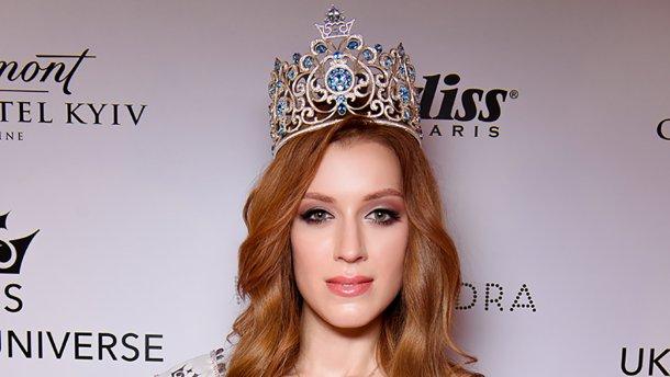 Красуня з Запоріжжя завоювала титул «Міс Україна Всесвіт» -  - 1224234