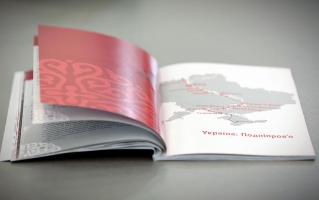 В Києві презентували нове видання про історико-культурний шлях кримських татар -  - 1570800516 506