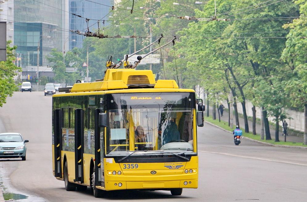В автобусах і трамваях Києва можна буде розраховуватися банківською картою -  - 18 original