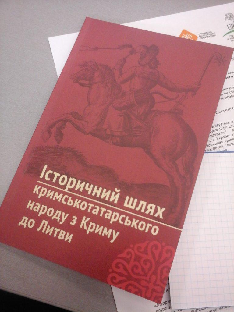 В Києві презентували нове видання про історико-культурний шлях кримських татар -  - 20191011 140227 e1570808225201 768x1024