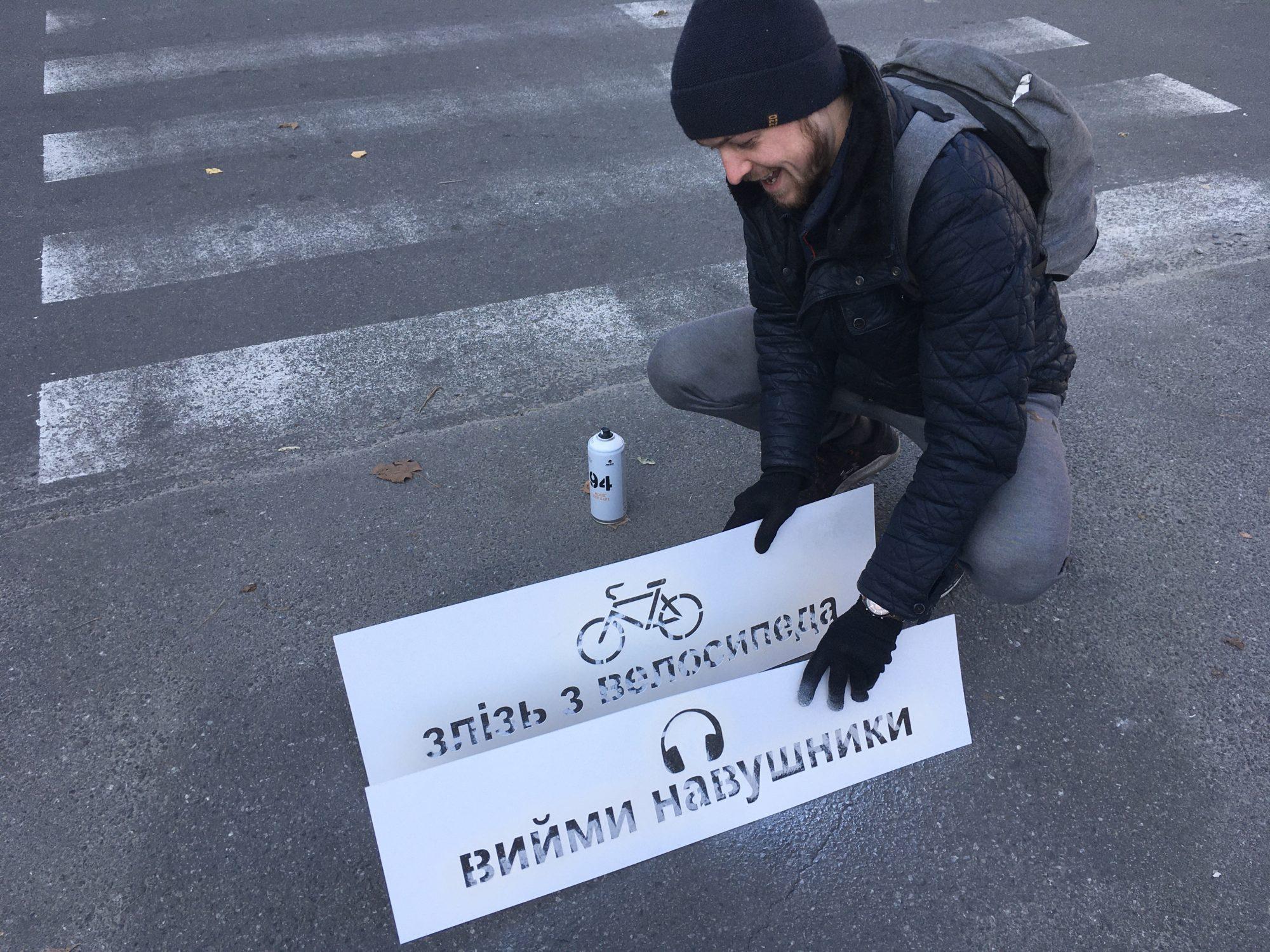 Біля «зебр» в Українці з'явилися малюнки -  - 21E2E156 7180 4BFE 948A 06597C504612 2000x1500