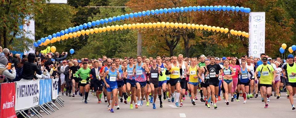 6 жовтня у Білій Церкві будуть бігти марафон - Білоцерківський марафон, Біла Церква, Біг - 22195244 1088675784569158 1028720006779263718 n