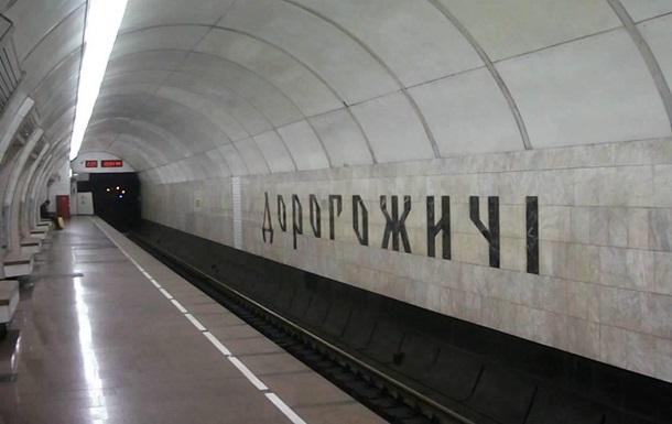 У столичній підземці зупинили зелену гілку метрополітену -  - 2263812