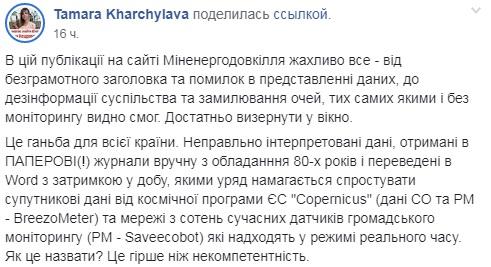 «Хочемо дихати, а не задихатися»: кияни страйкують проти брудного повітря - смог, повітря, Київ, забруднене повітря - 24 vozduh