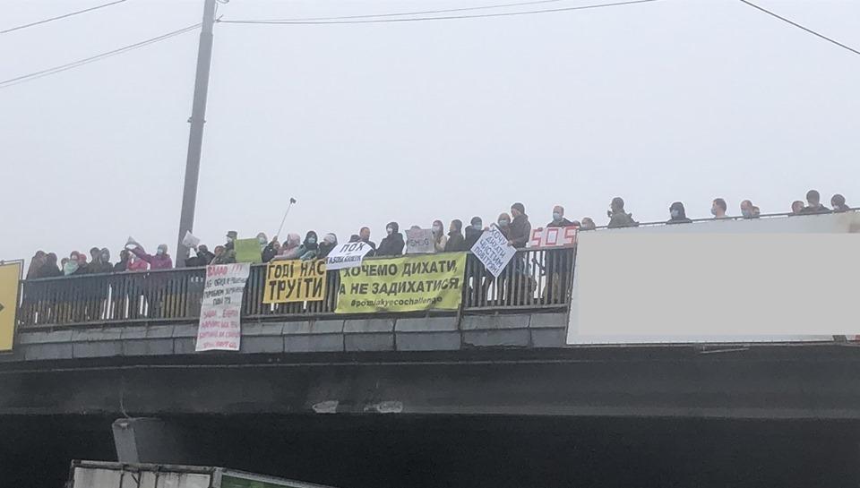 «Хочемо дихати, а не задихатися»: кияни страйкують проти брудного повітря - смог, повітря, Київ, забруднене повітря - 24 vozduh2