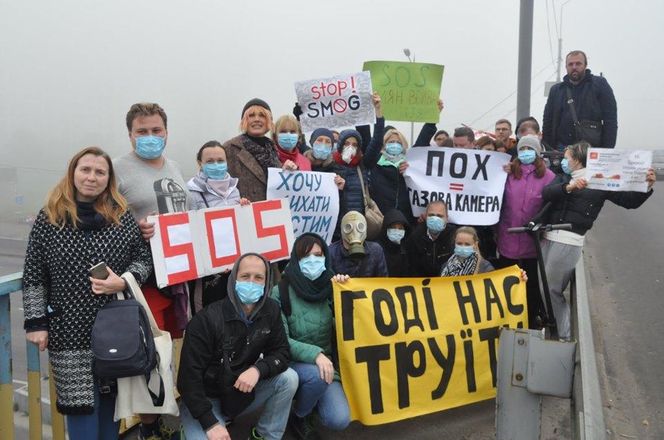 «Хочемо дихати, а не задихатися»: кияни страйкують проти брудного повітря - смог, повітря, Київ, забруднене повітря - 24 vozduh3