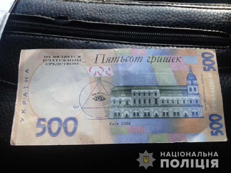 У Києві затримали дует шахраїв із Запоріжжя -  - 28.10.2019OPVSHEVCH42